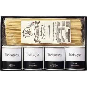 トロワグロ・パスタソース&セレクションパスタ スープ・パスタソース・カレー・調味料