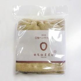 オカ エトフ O型カバーBE|4548622180268(tc)