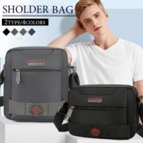 2タイプ ショルダーバッグ レディース 斜めがけ 大人 ミニショルダー メンズ ショルダーバッグ 斜めがけバッグ かわいい バッグ