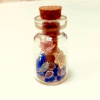 【送料無料】小瓶の思い出