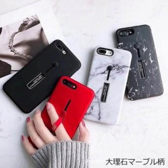 【送料無料】特売セール!!ポイント消化 スマホ ケース iPhoneXS/X(5.8inch)共通、8/7共通、8/7 Plus共通 大理石 スタンド付