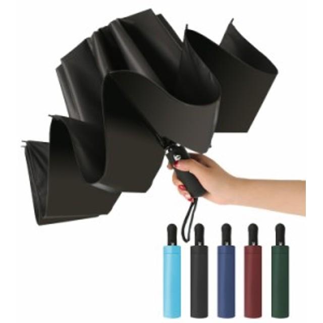 ワンプッシュ自動開閉 収縮日傘 コンパクト uvカット 100%完全遮光折りたたみ傘 レディース/男性折り畳み傘 晴雨傘 10本骨 ワンボタン ワ