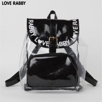 LOVERABBY ラブラビ ビニールリュック クロ 女の子 リュック かばん バッグ 512477