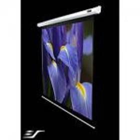 【新品/取寄品】電動プロジェクタースクリーン ヴィマックス2 135インチ(16:9) ホワイトケース VMAX135XWH2