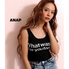 【セール開催中】ANAP(アナップ)ロゴニットタンクトップ