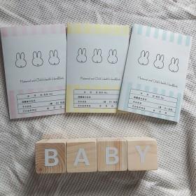 うさぎ 母子手帳カバー*お薬手帳カバー