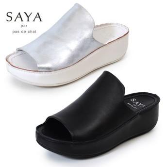 SAYA サンダル サヤ ラボキゴシ 靴 50603 本革 厚底 プラットフォーム オープントゥ レディース カジュアル 日本製 大きいサイズ セール