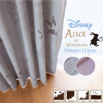 ドレープカーテン 約100×135cm 2枚組 不思議の国のアリス SB-420 幅100cm 高さ135丈 遮光 形状安定加工 ディズニー おしゃれ 洗える シ