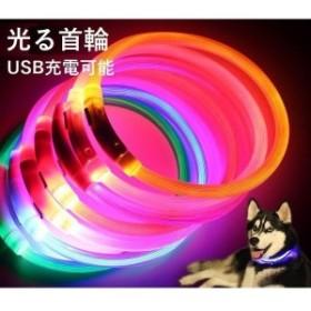 6e56c494442bd 首輪 犬用 猫用 LEDライト 光る 迷い防止 散歩 夜間安全 かっこいい 可愛い おしゃれ