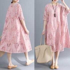 ワンピース レディース 母の日 半袖 花柄 ドルマン マキシ ロング 大きいサイズ 大人カジュアル 結婚式 40代 ファッション 50代