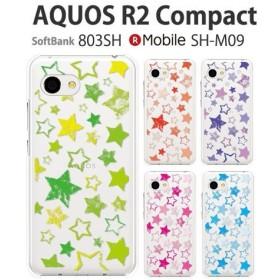 050904d2c6 803SH 保護フィルム 付き Softbank AQUOS R2 compact 803sh カバー ケース R2 R compact ea  スマホケース