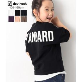 ANAP(アナップ)バックロゴプリント 半袖 Tシャツ トップス 全6色