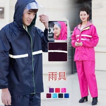 レインコート レインウェア 雨具 上下セット 軽量 女性用 男性用 通勤 通学 防水性 顔が濡れない 顔の雨よけ 透明のサンバイザー付きで雨除け対策バッチリ