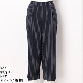 [マルイ]【セール】くじら釦パンツ/フランシュリッペ(大きいサイズ)(franche lippee)