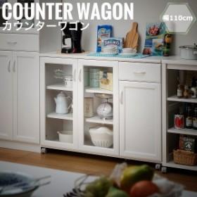 Erento エレント カウンターワゴン 幅110cm (シンプル 白家具 キッチン収納 キッチンワゴン ホワイト アンティーク おすすめ)