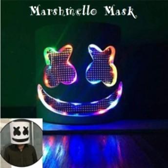【新品】高品質 DJ Marshmello マシュメロ マスク カラフルLED 2衣装 仮装 衣装 小道具 レプリカ フリーサイズ