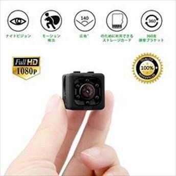 eye Eternal 高画質 隠しカメラ 動体検知 1080p HD 暗視 カメラ 超小型カメラ 小型