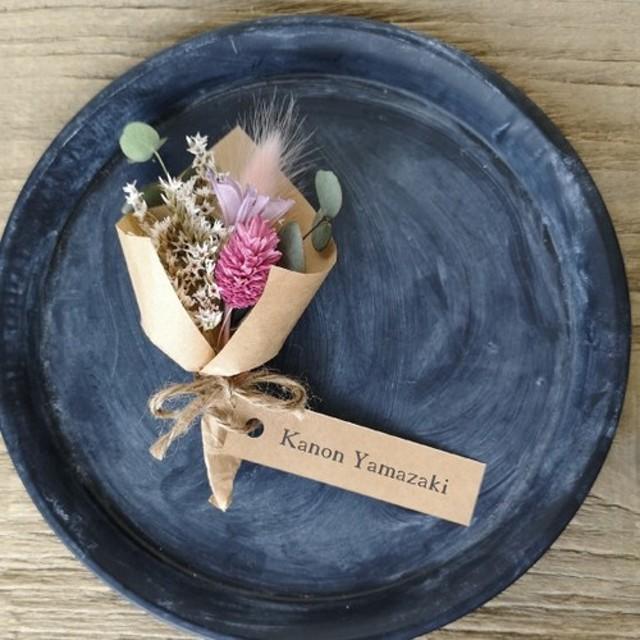 結婚式 ミニブーケ ミニ花束 席札 ドライ&プリザーブドフラワー ウェディング bouquet001