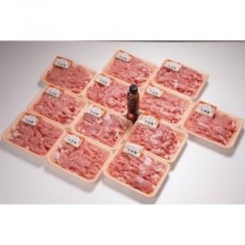都城産「お米豚」こま切れ 3.6kg