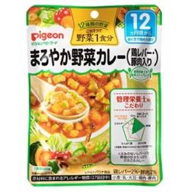 ピジョン 管理栄養士の食育ステップレシピ 野菜1食分 まろやか野菜カレー 100g 12ヶ月頃から×6個