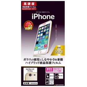 iPhone 6用 セミガラスガードナー 高硬度フィルム GN558IP6A