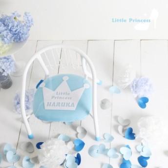 豆イス【名入れ】小さなお姫様のための豆イス「Little Princess」シンデレラブルーの脚キャップ02-20