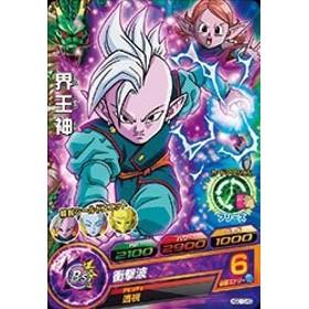ドラゴンボールヒーローズ/HGD10-40 界王神 C(中古品)
