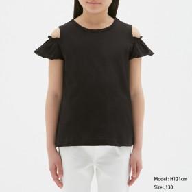 (GU)GIRLSオープンショルダーフリルT(半袖) BLACK 110