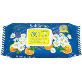シヤチハタサボリーノ お疲れさマスク カモミールオレンジの香り28枚F049061