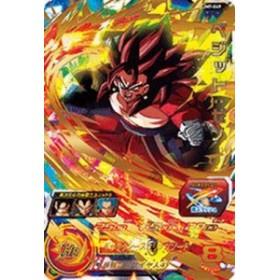スーパードラゴンボールヒーローズ/UM7-049 ベジット:ゼノ UR(中古品)