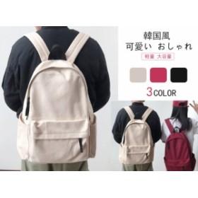 0e728d8ff0b6 【laurier】レディースバッグ かばん 鞄 バックパック リュック 大容量 多機能 韓国風