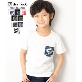 devirock 柄ポケットTシャツ 全8柄 キッズ