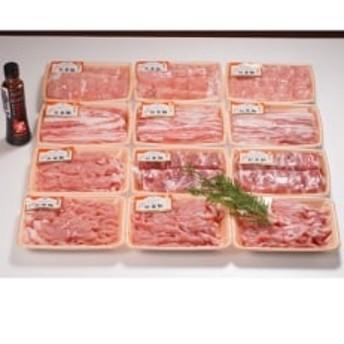 都城産「お米豚」満足ボリューム 3.1kg