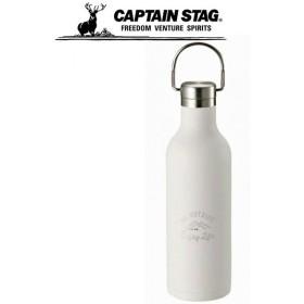 キャプテンスタッグ CAPTAIN STAG 水筒 すいとう モンテ ハンガーボトル480 ホワイト UE-3422  od