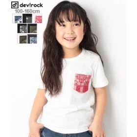 【セール開催中】ANAP(アナップ)柄ポケット Tシャツ クルー トップス 全8柄