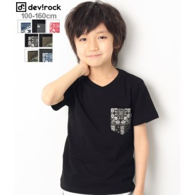 【セール開催中】ANAP(アナップ)柄ポケット Tシャツ Vネック トップス 全7柄