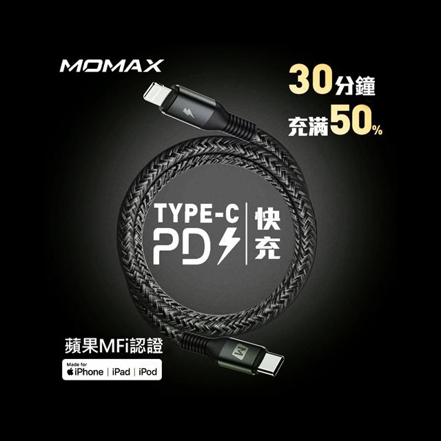 MOMAX   卓悅PD蘋果快充編織線,DL31,Lightning to Type-C 數據線,MFi認證,支援蘋果全系列商品,PD,快充,編織線,傳輸線,充電線
