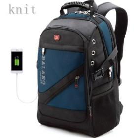 リュックメンズリュックサックビジネスリュックデイパックビジネスバッグ人気レディース男女兼用大容量軽量防水通学通勤旅行出張USB対