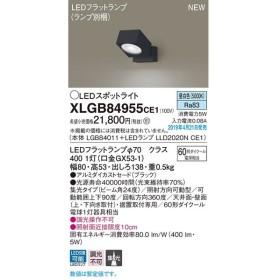 XLGB84955CE1 スポットライト LEDフラットランプ 昼白色 天井・壁直付型・据置取付型 ビーム角24度 集光 非調光110Vダイクール電球60形1灯器具相当 Panasonic