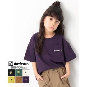 【セール開催中】ANAP(アナップ)ロゴ刺繍BIGシルエット Tシャツ トップス 全6色 全3柄