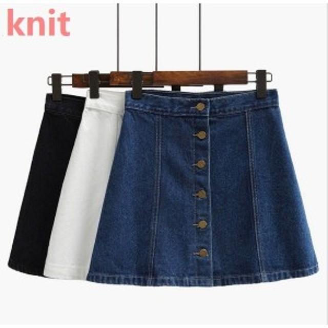 スカートデニムレディースデニムスカートショート丈ミニスカート大きいサイズホワイトブラックブルージーンズストレッチデニムミニセレブ