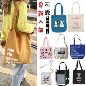 新作 流行バック 韓国ファッション/ ショルダーバック カジュアルバッグ ズックのかばん /リュックサック/旅行バック/収納便利ートバッグ /海外愛用