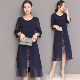 綿麻製素材 ロングワンピース・チャイナドレス 風長袖マキシワンピース 紺色