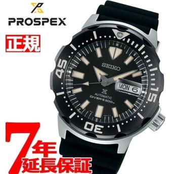 今だけ!ポイント最大24倍! セイコー プロスペックス ダイバースキューバ 自動巻き 腕時計 メンズ モンスター SBDY035