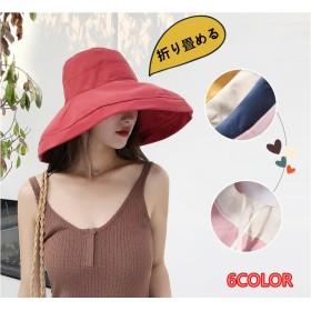 帽子 レディース uvカット つば広 紫外線対策 折りたたみ帽子