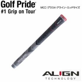 ゴルフプライド MCC プラス4 ALIGN(アライン) ミッドサイズ バックライン有り ゴルフグリップ