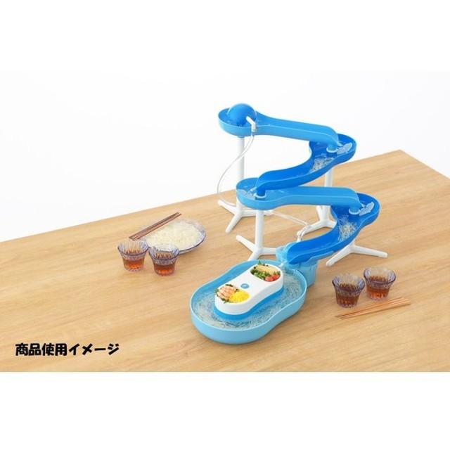 流麺スライダー そうめん流し器 ブルー