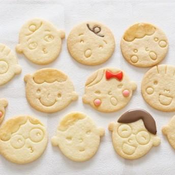 お顔スタンプセットクッキー型・クッキーカッター
