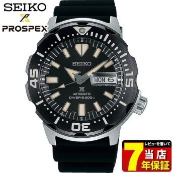 ボトル付 PROSPEX プロスペックス MONSTER モンスター SEIKO 自動巻き ダイバーズ Monster メンズ 腕時計 黒 ブラック SBDY035 国内正規品 レビュー7年保証