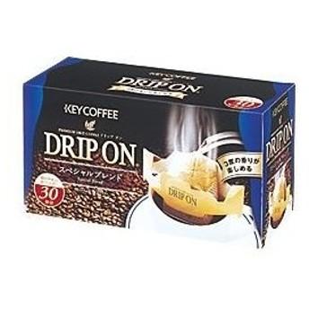 ds-1097782 キーコーヒー DRIP ON スペシャルブレンド 1箱(8g×30袋) (ds1097782)